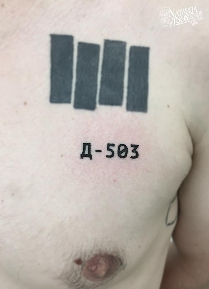 d-503